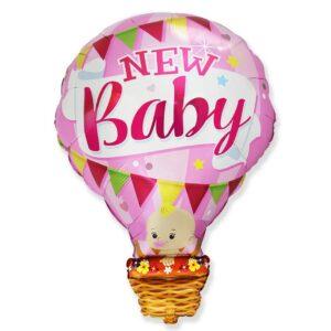 Godan Fóliový balón - New baby růžový 60 cm